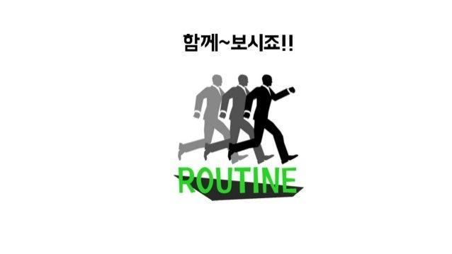 23 routine step
