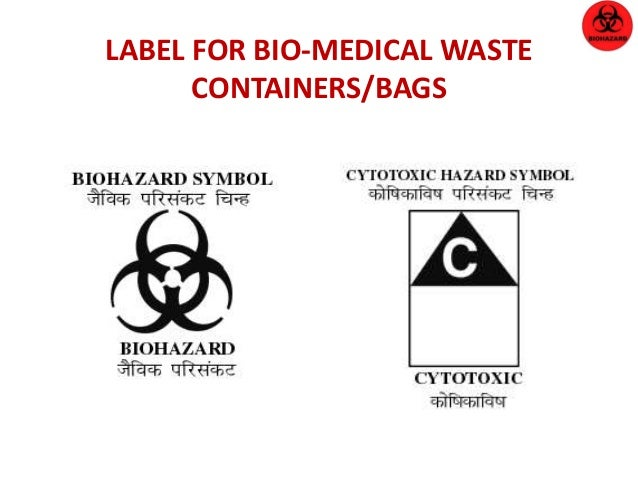 Segregation of waste should be observed strictly To avoid mixing of general (non-infectious) waste into infectious waste....