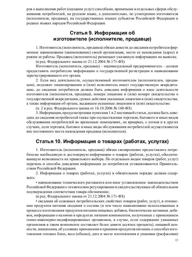 Образец договора перевозки пассажиров автомобильным транспортом