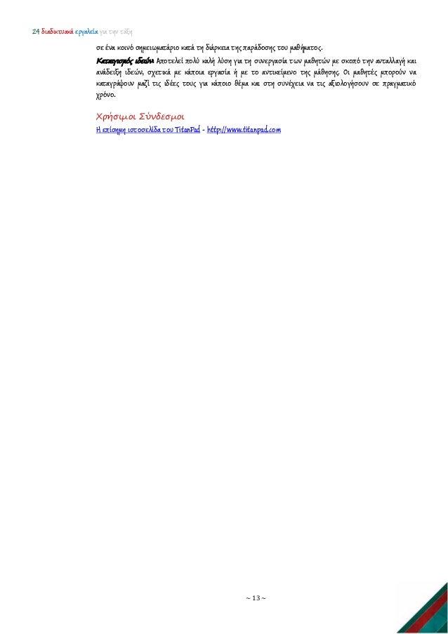 Οττάβα ασιατικός ιστότοπος γνωριμιών