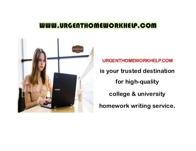 24 hour homework help