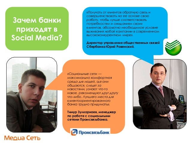 2012 другу знакомств в рунете