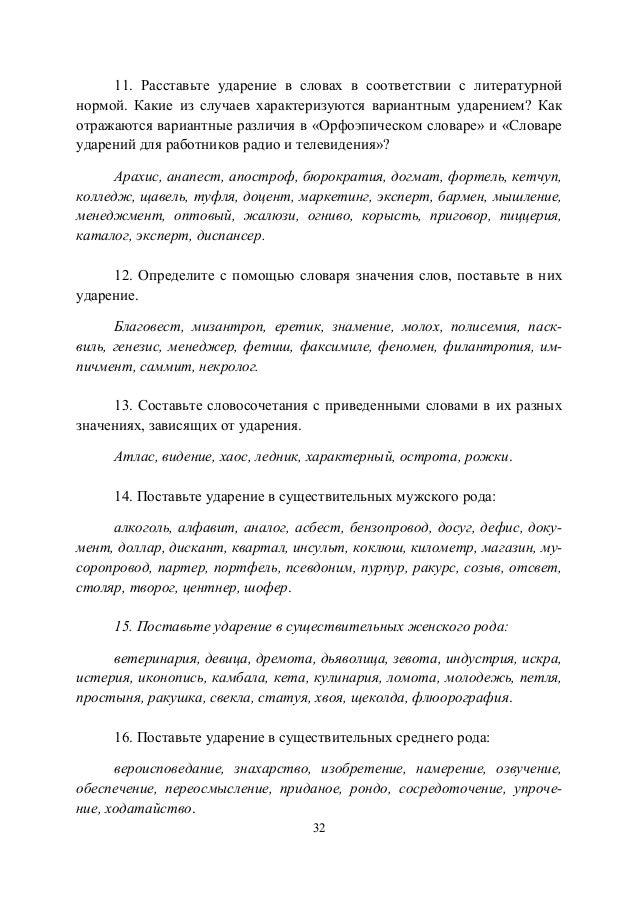 Фетиш или йогурт Сложный тест на знание русского