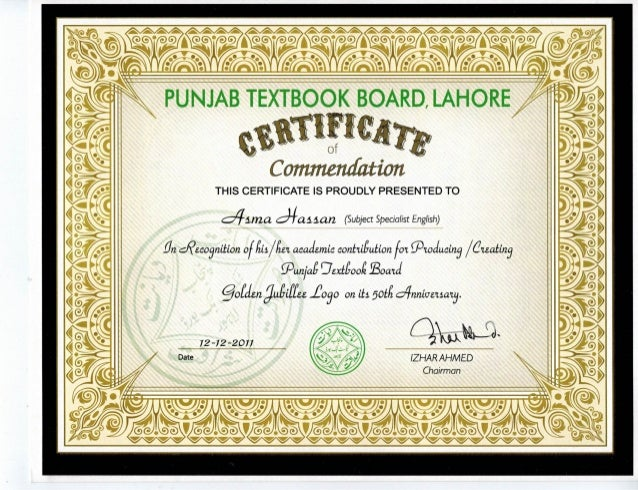 punjab textbook board certificate for logo