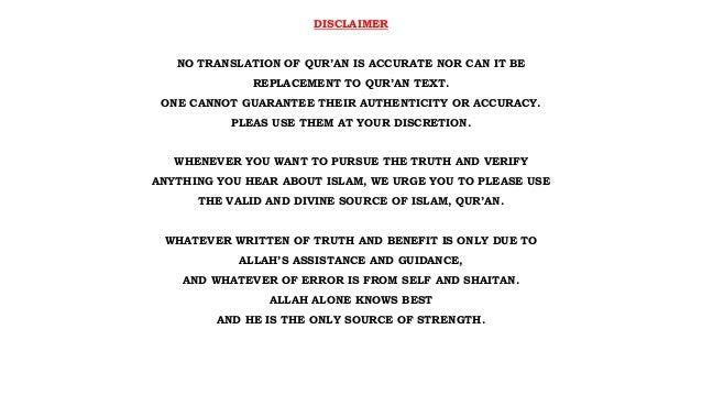 24 contents of surah al nur
