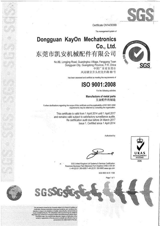 KA ISO9001_2008 SGS