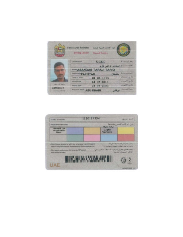 Driving Uae Driving 2023 License License