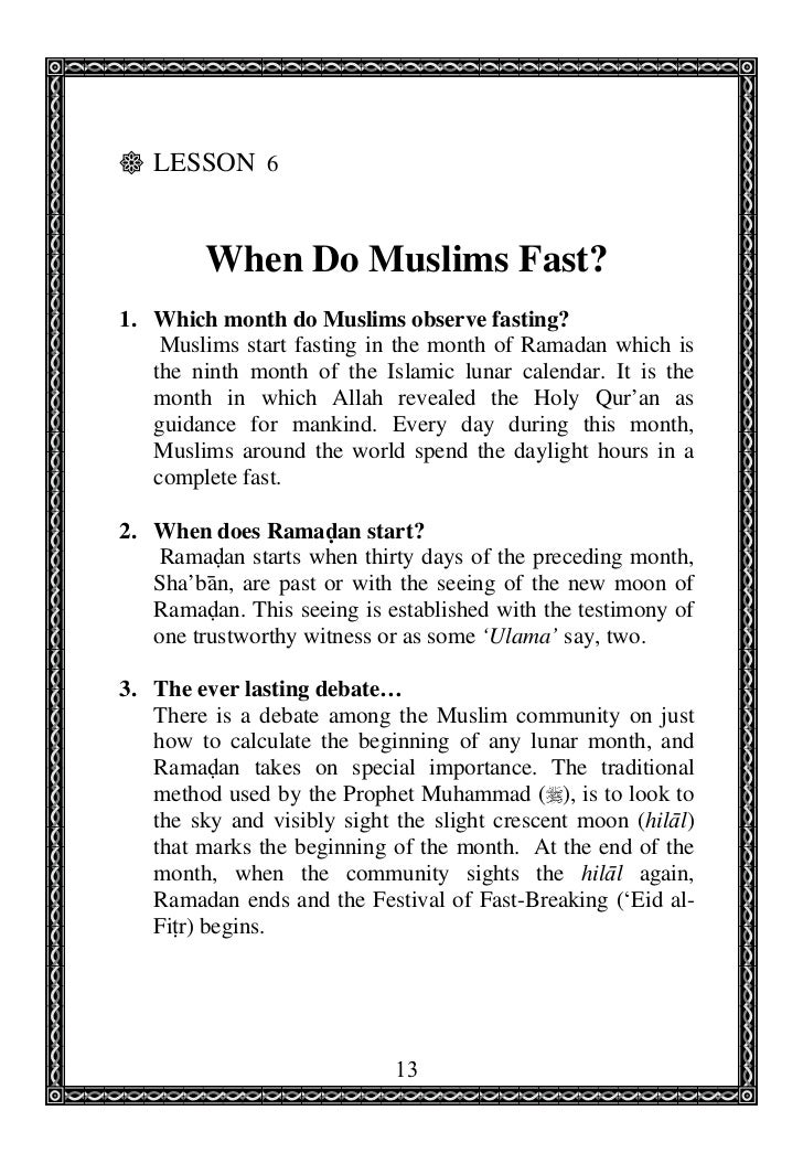 essay fasting muslims This term paper fasting and other 63,000+ term papers, college essay examples and free essays are available now on reviewessayscom fasting in islam fasting.