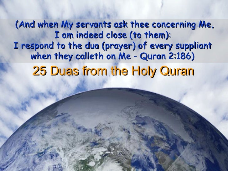 25 Duas from the Holy Quran  (And when My servants ask thee concerning Me,  I am indeed close (to them):  I respond to the...