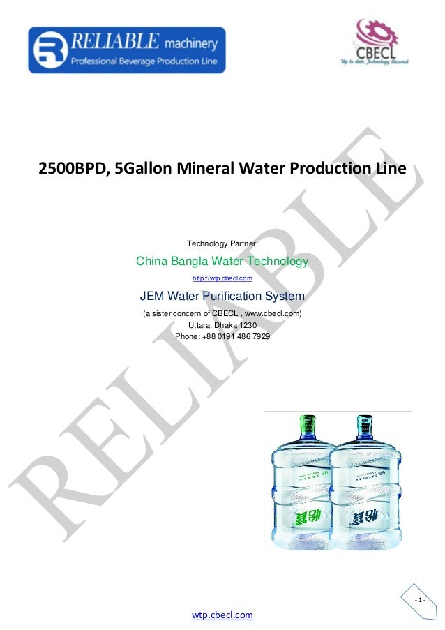 2500 bpd,5gallon mineral water production line cbecl