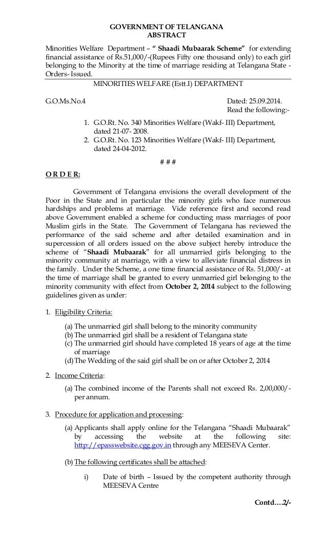 shaadi mubarak scheme application status