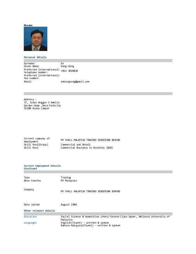 resume personal details surname ee given name kong seng preferred international - Resume Sample Doc Malaysia