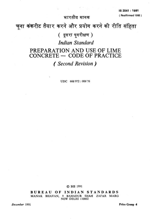 / IS 2541 :199-i srTT?h 'qT;r;i; ( $FTiT 's;rfmT) Indian Standard PREPARATIONANDUSEOFLIME CONCRETE- CODEOFPRACTICE ( Secon...