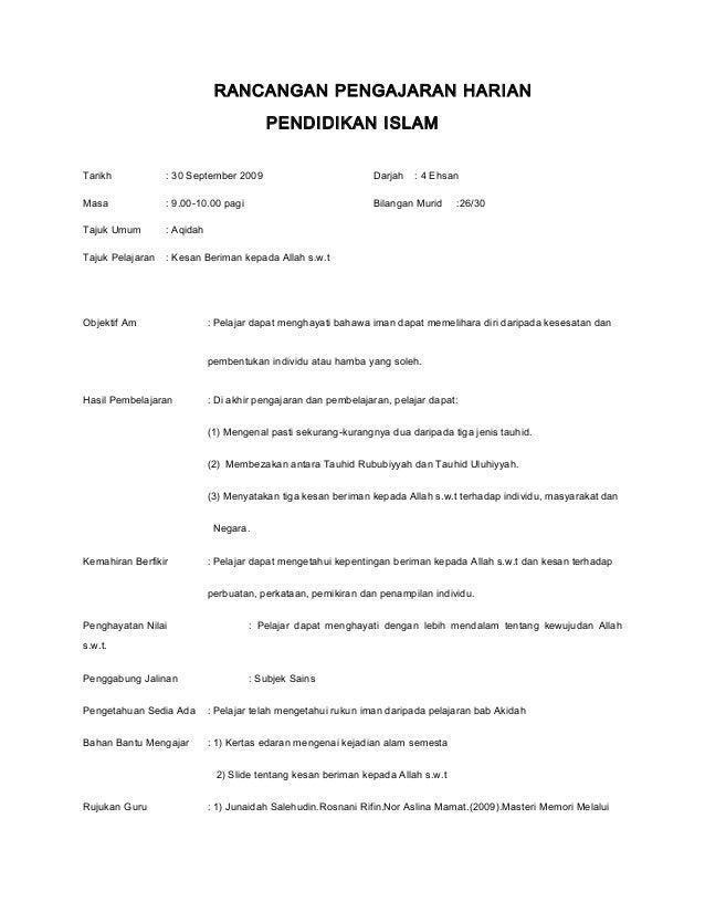 RANCANGAN PENGAJARAN HARIAN PENDIDIKAN ISLAM Tarikh  : 30 September 2009  Darjah  Masa  : 9.00-10.00 pagi  Bilangan Murid ...