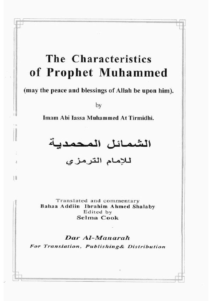 2551991 the-characteristics-of-prophet-muhammed