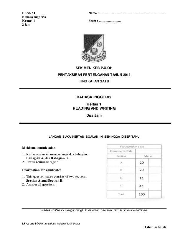255749011 Mid Year Form 1 English