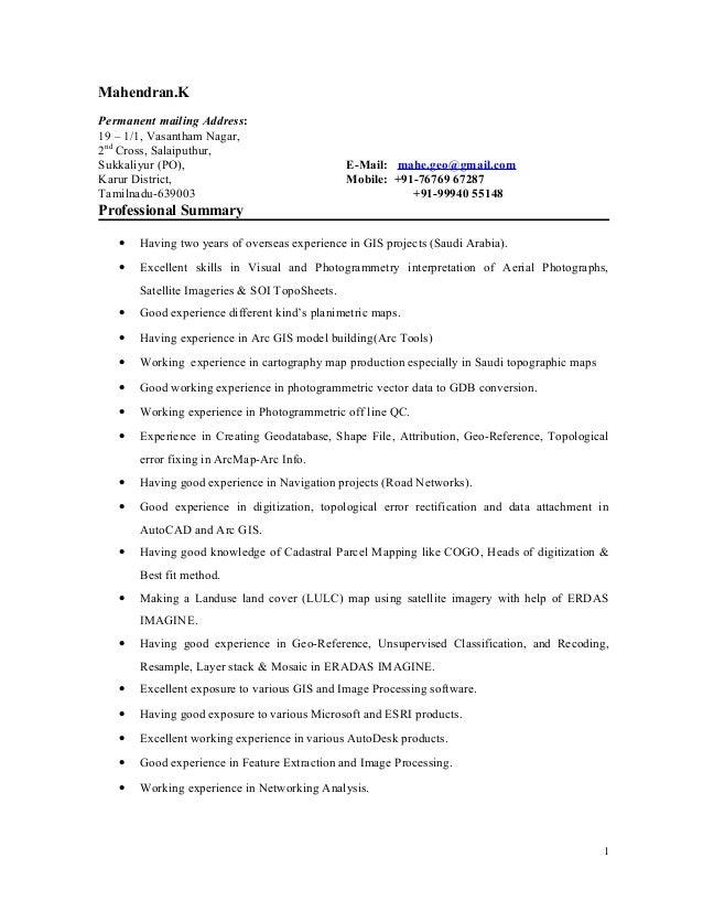 Mahendran.K Permanent mailing Address: 19 – 1/1, Vasantham Nagar, 2nd Cross, Salaiputhur, Sukkaliyur (PO), E-Mail: mahe.ge...