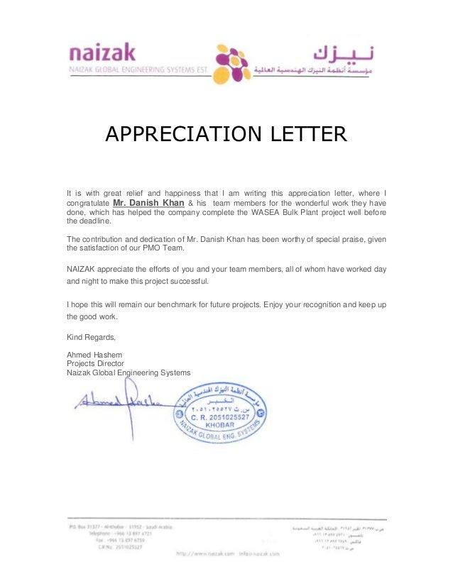 APPRECIATION LETTER It Is With Great Relief And Happiness That I Am Writing  This Appreciation Letter  Appreciation Letter