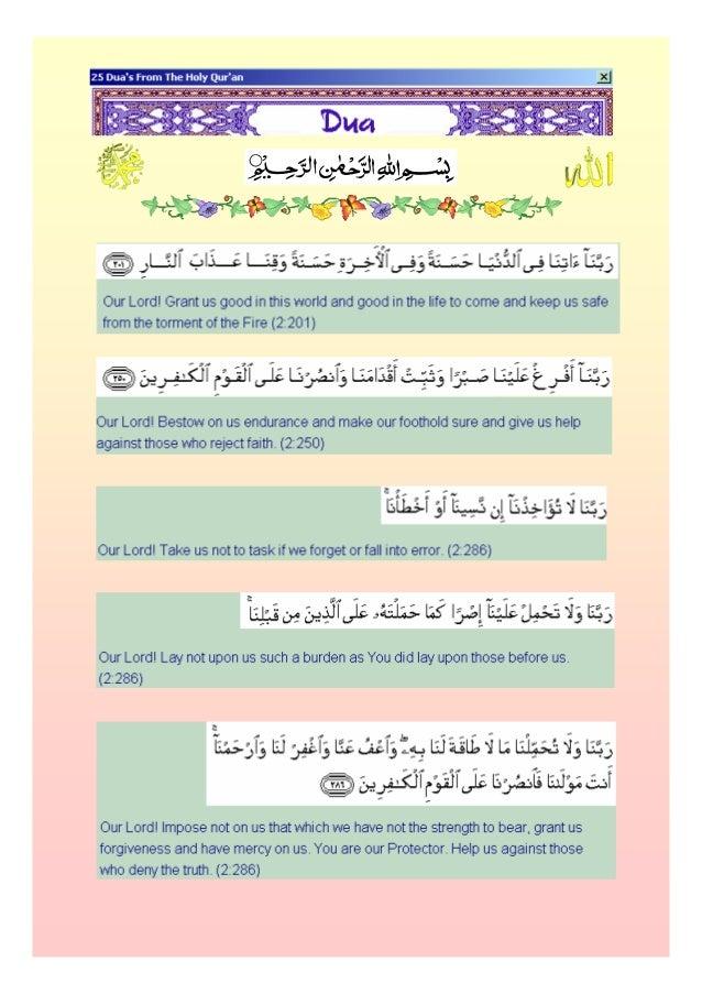 25 Quranic Dua's with English Translation