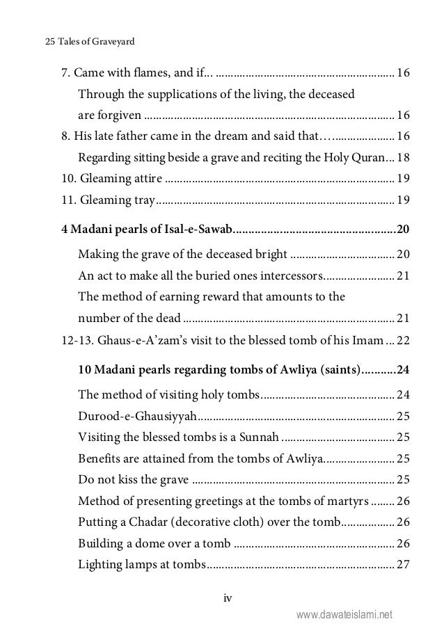 Islamic Book in English: 25 tales of the graveyard