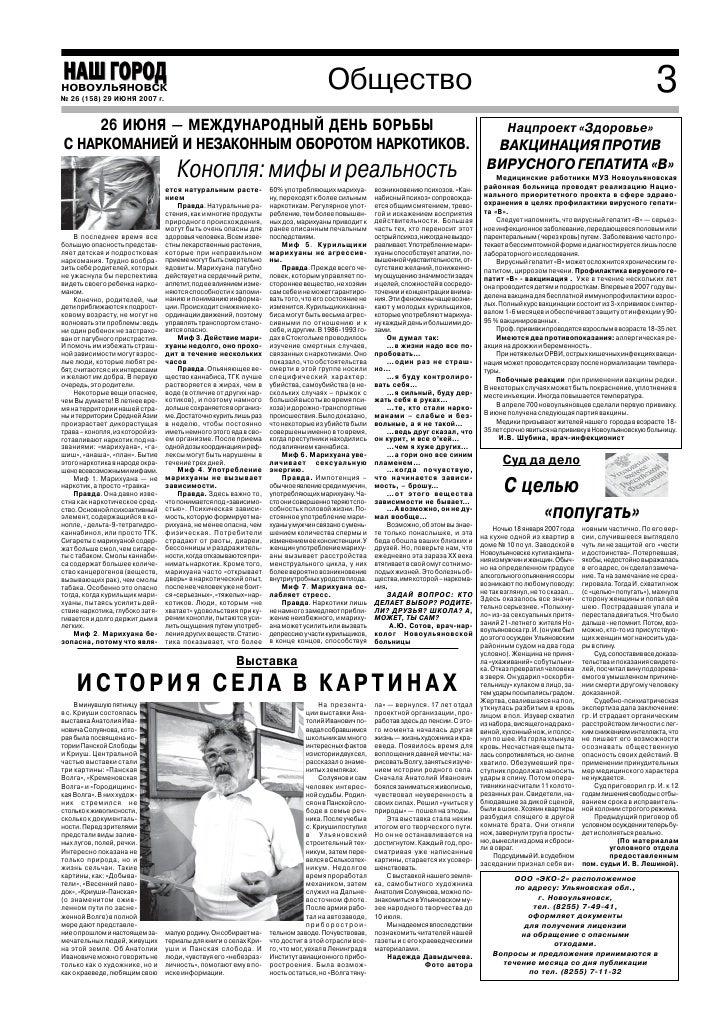 модельное агенство новоульяновск