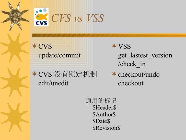 CVS vs VSS <ul><li>CVS update/commit </li></ul><ul><li>CVS 没有锁定机制 edit/unedit </li></ul><ul><li>VSS get_lastest_version /c...