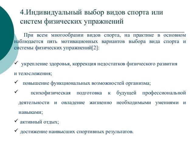 Физическая культура - studfiles.ru