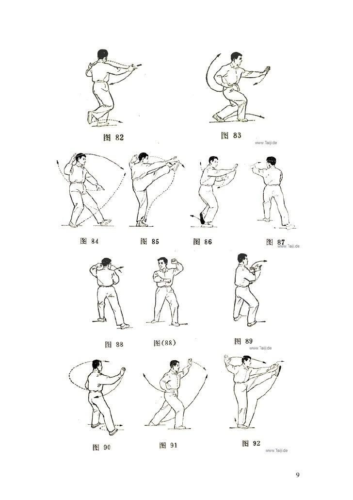 26 20 las 48 formas de tai chi chuang www