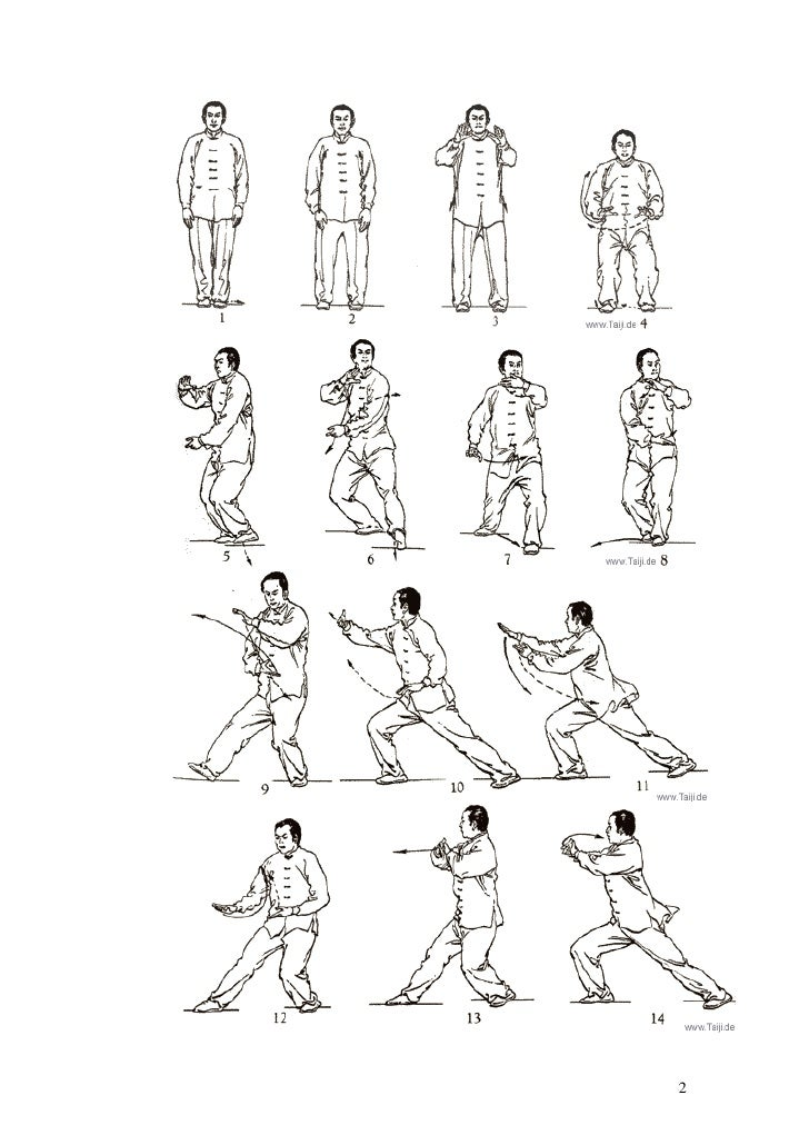 26 21 rutina de competicion del tai chi chuang www