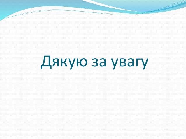 СШ № 263 імені Євгена Коновальця. Впровадження дослідно-експериментальної роботи «Школа повного дня»