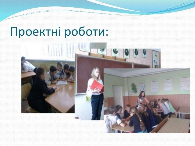 Колективний спосіб навчання, колективне взаємонавчання
