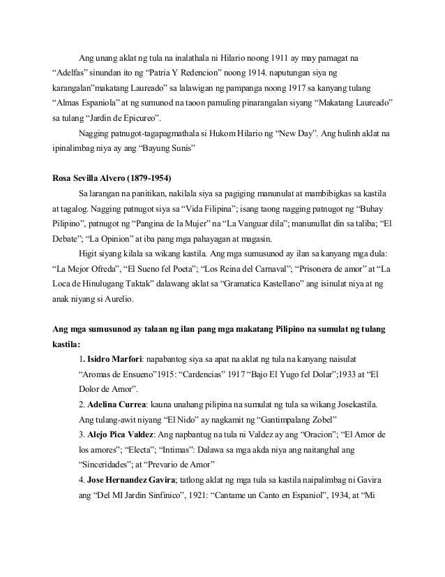 mga akda ni rosa sevilla alvero Description iii title edition pubplace publisher pubdate recordid format materialtype volumeissue hostitem serialtitle contributors conference agency physicaldesc series notes course.