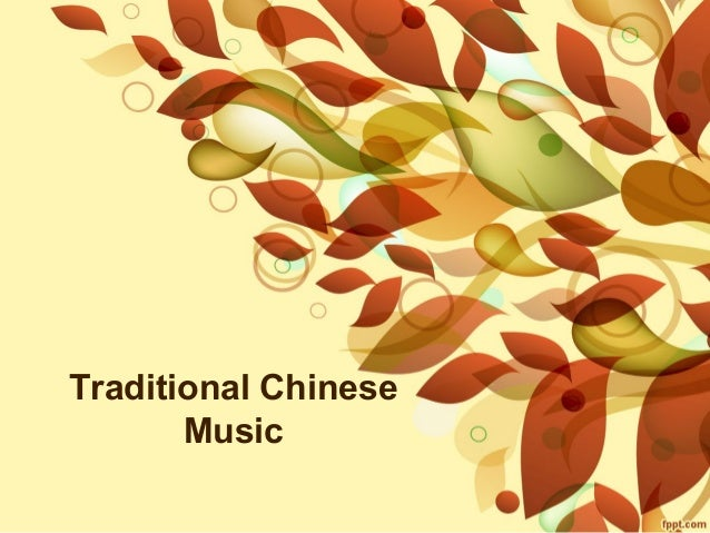 chinese powerpoint background