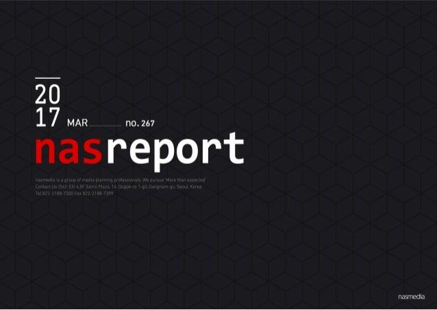 267 미디어 동향 및 신규 광고 상품 MAR