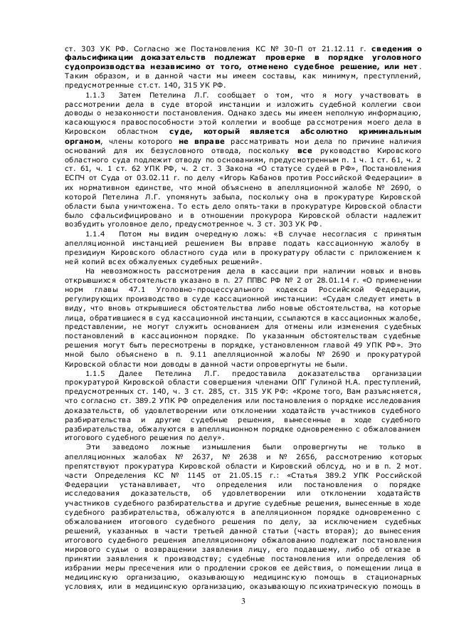 Продажа Обмен ст 303 упк рф гусеницу буран