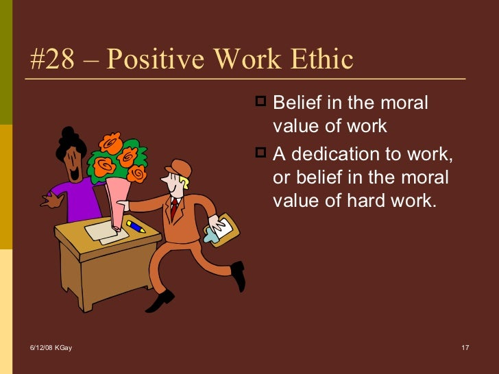 good work ethics essay Ethics is important to every society philosophy essay of the work written by our professional essay interest and the good of society at.