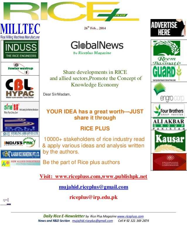 26th Feb. , 2014  Share developments in RICE and allied sectors,Promote the Concept of Knowledge Economy Dear Sir/Madam,  ...