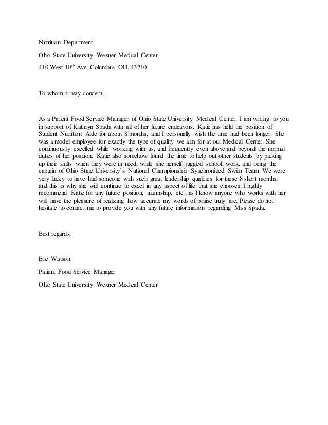 Food Service Manager Letter Of Recommendation
