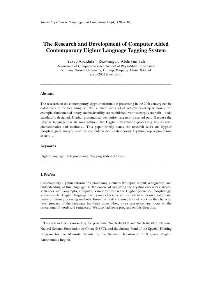Journal of Chinese Language and Computing 15 (4): (203-210)         The Research and Development of Computer Aided      Co...