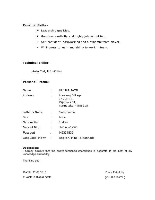 quantity surveyor skills and qualities