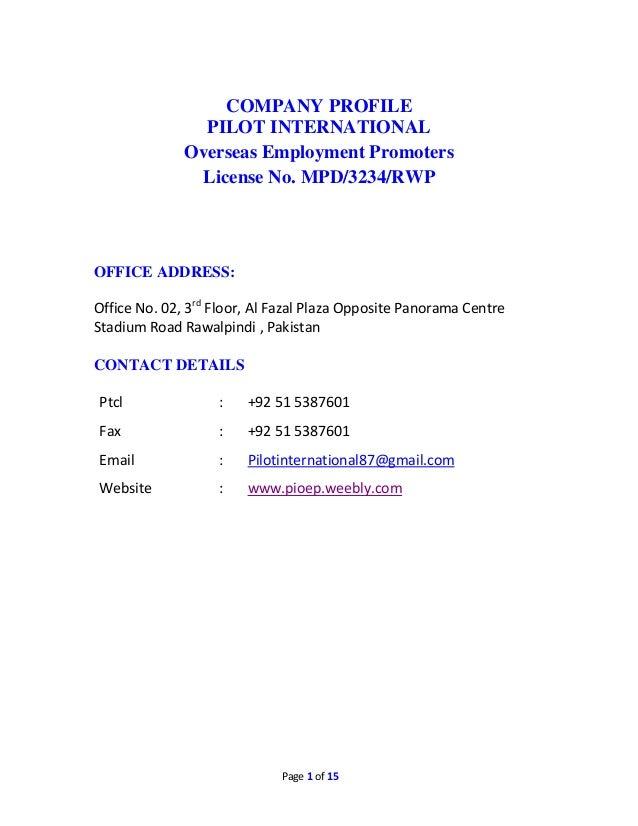 PIOEP PROFILE PDF