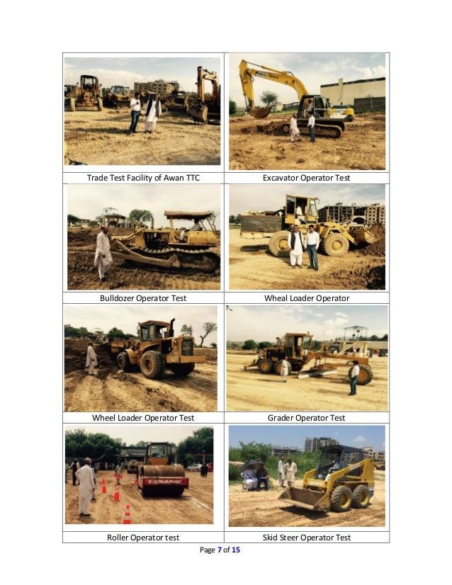 309a traning facility ttc pdf