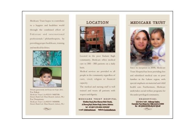Trust Promotional Brochure