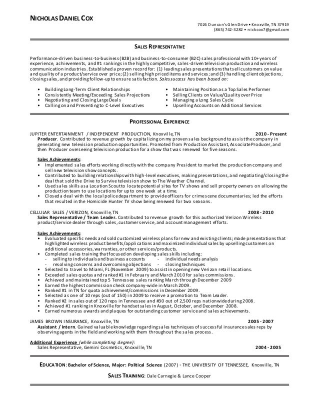 Sales Driven Resume Nmdnconference Example Resume And Cover