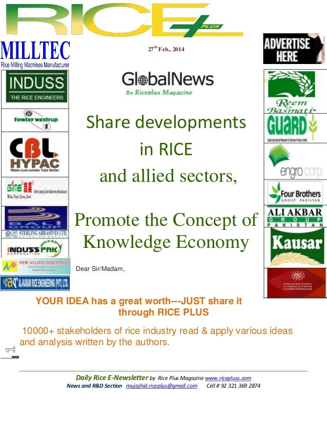 27th Feb., 2014  Share developments in RICE and allied sectors, Promote the Concept of Knowledge Economy Dear Sir/Madam,  ...