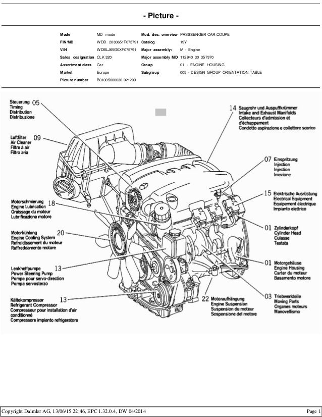 2007 mercedes benz 230 parts diagram