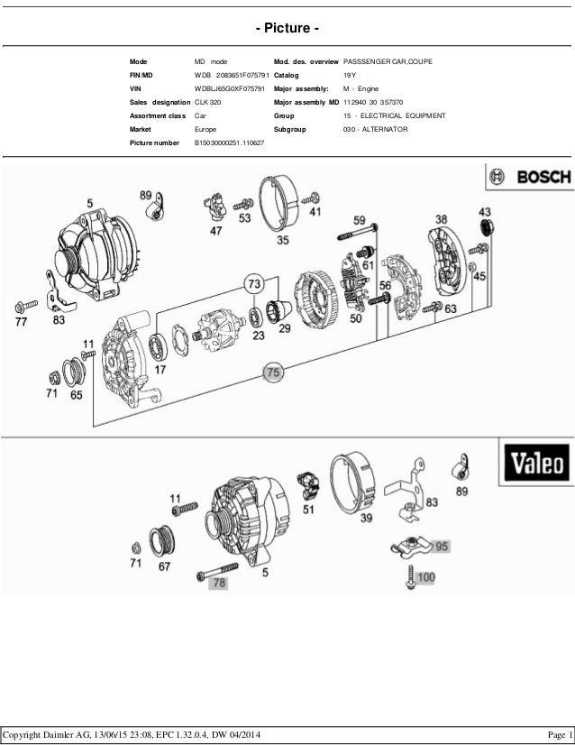 Mercedes Fuel Injection Air Flow Meter Air Mass Meter Boot 119 141 01 67