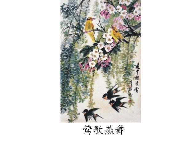 战争与和平 战争是台风 和平是和风 第八段 – 第九段 带 来 伤 害 带 来 希 望