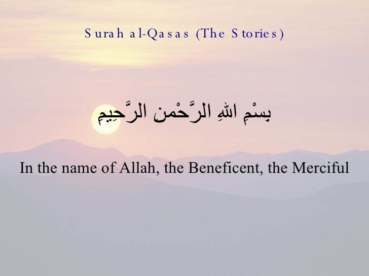 Surah al-Qasas (The Stories) <ul><li>بِسْمِ اللهِ الرَّحْمنِ الرَّحِيمِِ </li></ul><ul><li>In the name of Allah, the Benef...