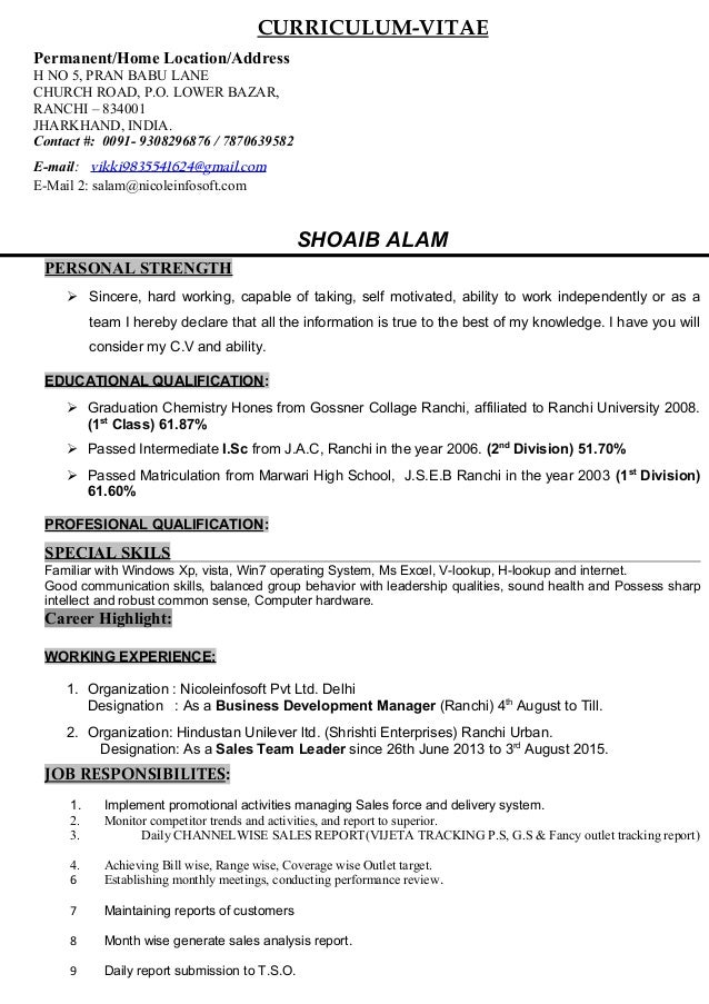 resume shoaib alam - Personal Strength In Resume
